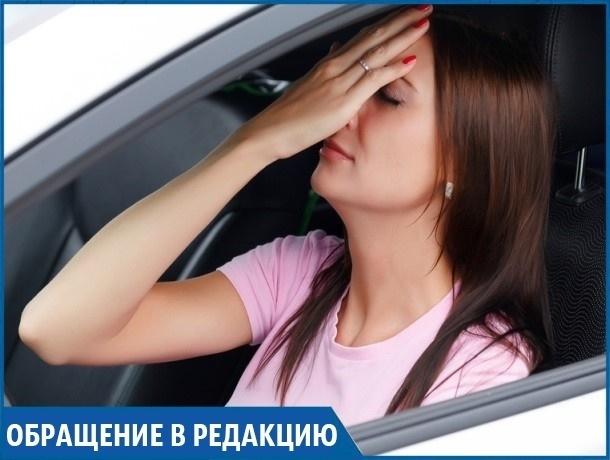 «Работала в такси в фирме, сотрудничающей с «Яндексом», а меня кинули на деньги», - ставропольчанка