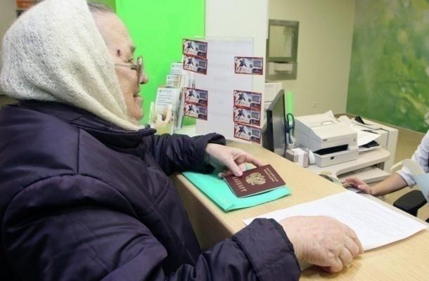 Получить деньги досрочно смогут пострадавшие от паводка пенсионеры на Ставрополье