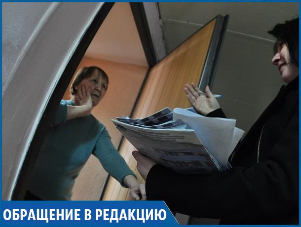 «Пришли странные люди из пенсионного фонда с фальшивыми удостоверениями», - ставрополец рассказал о сомнительной схеме накоплений