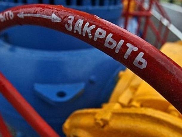 «Газпром» может урезать инвестиции в социально значимые проекты из-за давления властей Ставрополья