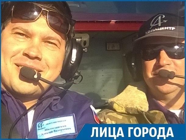 «Волнение у профессионала - признак плохой подготовки»: летчик из Ставрополя рассказал о любви к полетам и об обучении новичков
