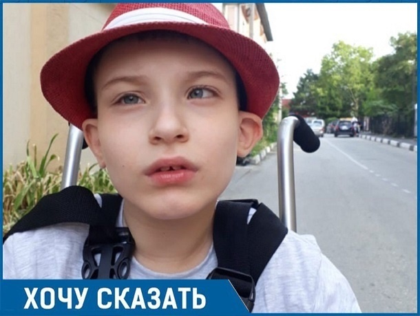 «Закон не указ?»: ставропольчанка «воюет» с городской администрацией за жилье ребенку-инвалиду