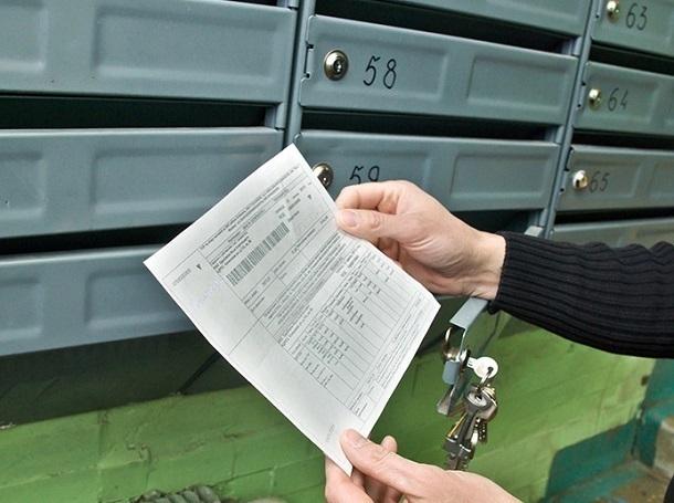 Управляющие компании будут облагать штрафом  зазавышенные суммы в«платежках» наСтаврополье