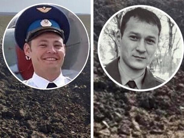 Пилоты разбившегося самолета на Ставрополье будут награждены посмертно