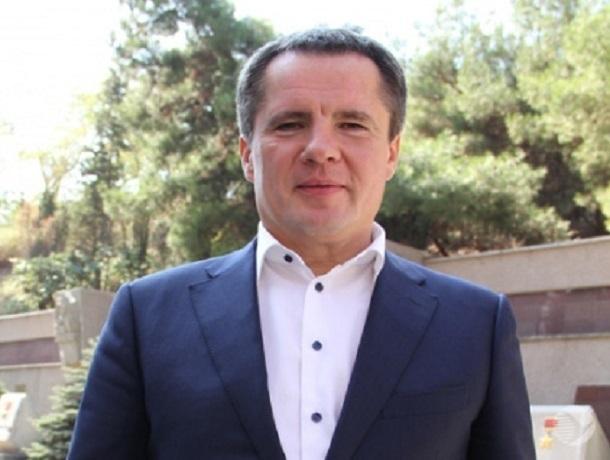 Новый зампред правительства назначен на Ставрополье