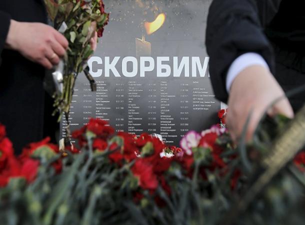 Ставропольцы почтили память погибших при взрыве вметро Санкт-Петербурга