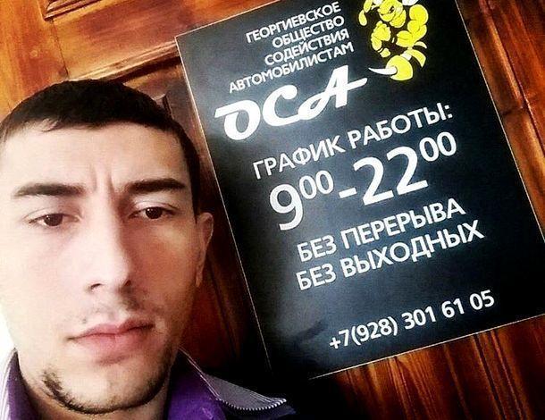 «Защитник» с большой дороги:  одиозного главу общества содействия автомобилистам с пистолетами и героином задержали на Ставрополье