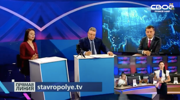 Стартовала прямая линия с губернатором Ставрополья