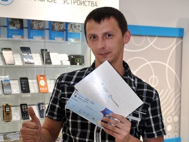 «Ростелеком» в ЮФО и СКФО разыграл 600 билетов на Чемпионат мира по футболу FIFA 2018
