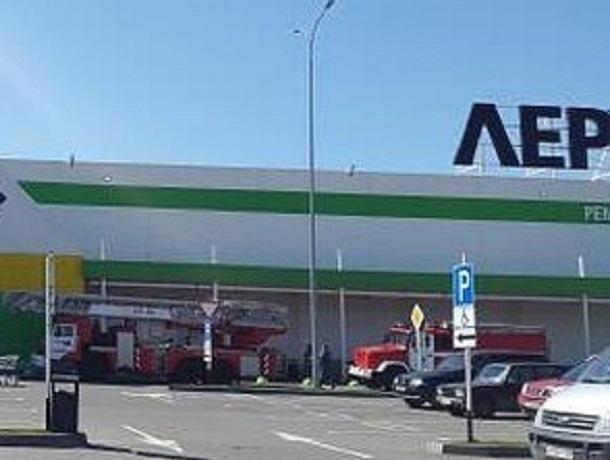 В крупном ставропольском гипермаркете «Леруа Мерлен» прошла срочная эвакуация