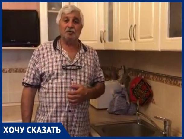 Жителю Ставрополя дали в доме воду после публикации его обращения в «Блокноте»