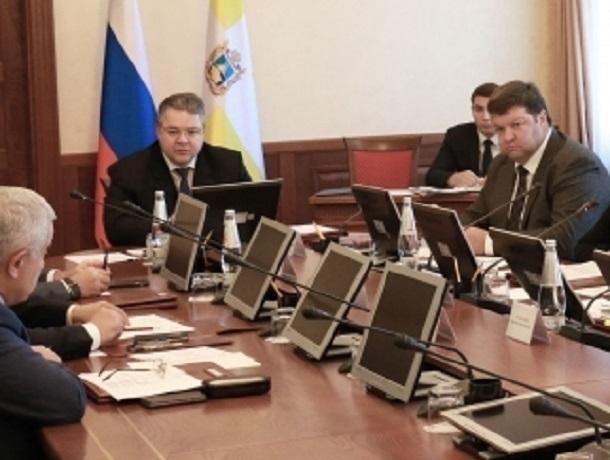 Бюджет Ставрополья увеличился на4 млрд руб.