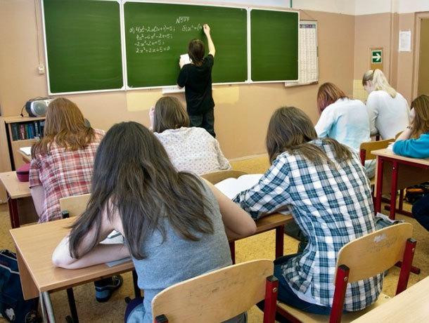 Учебные заведения Железноводска готовы к новому учебному году