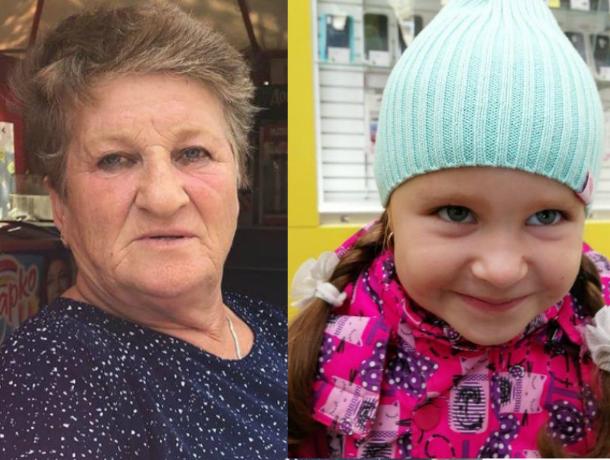 Вышли из вокзала и исчезли: в Кисловодске пропали без вести бабушка и внучка из Самарской области