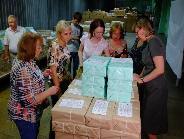 Избиркомы Ставропольского края получили бюллетени для выборов