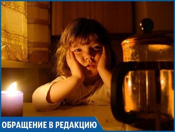 «Никакая техника не выдержит таких перебоев!», - жительница Ставрополя об отключении электричества
