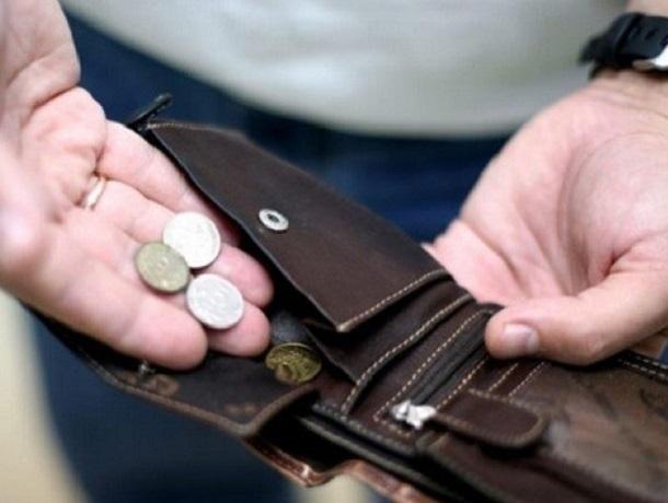 Директор коммерческой фирмы задолжал своим работникам более 1 миллиона рублей