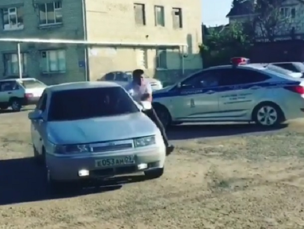 Водитель протащил полицейского на «Ладе»  и был жестко задержан в Ставрополе