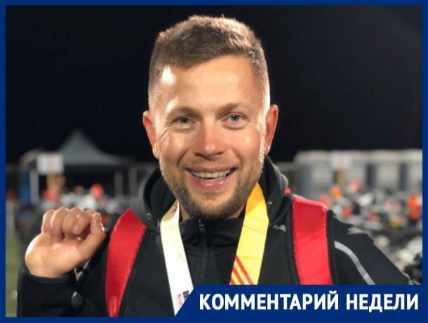 Ставрополец Вячеслав Карабанов рассказал «Блокноту», как пришел в «спорт миллионеров»