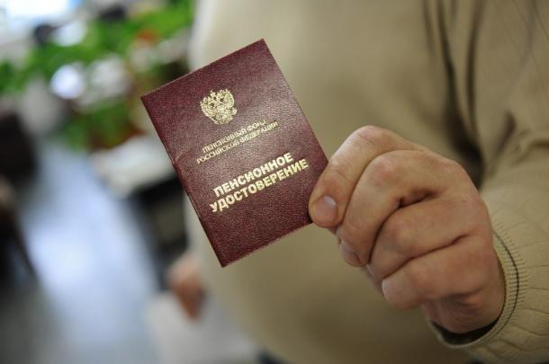 На Ставрополье изменились размеры доплат к пенсии у шахтеров и летчиков