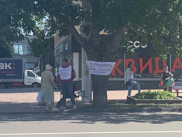 Мужчина объявил в центре Ставрополя голодовку
