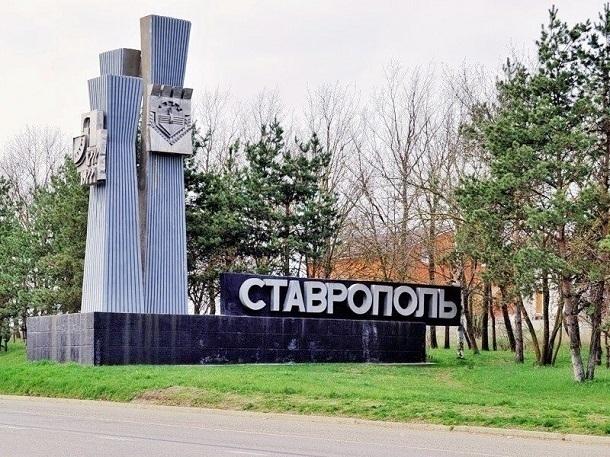 На въезде в Ставрополь вырубили молодые сосны и построили пивнуху, - активист