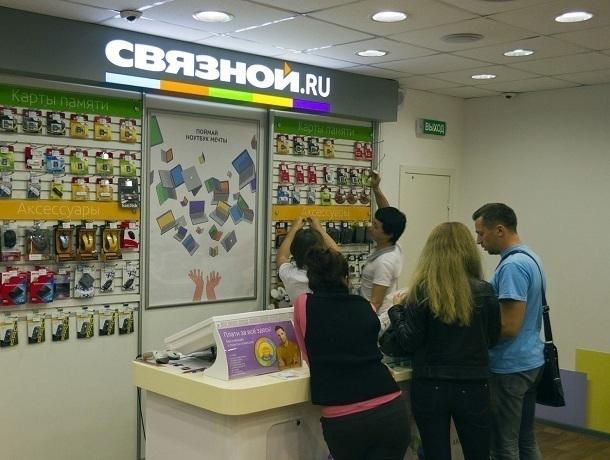Дисконнект со «Связным»: недовольный покупатель не может вернуть деньги за телефон через суд на Ставрополье