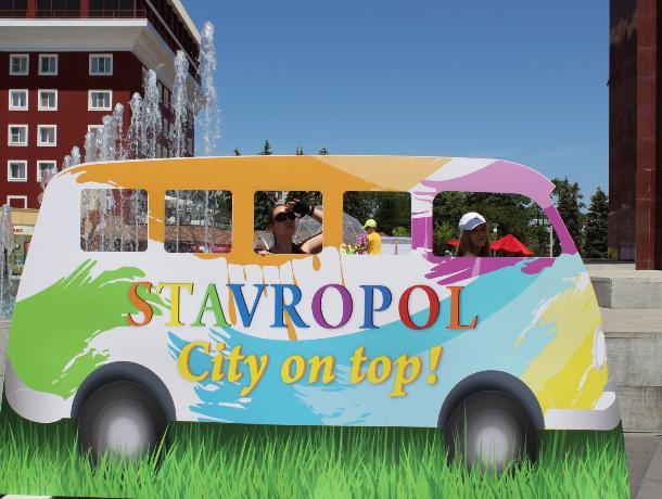 Турагенты России приедут на экскурсию в Ставрополь