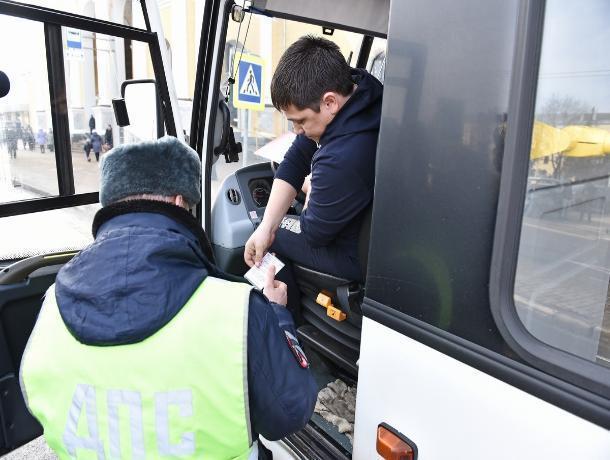 Пять водителей ставропольских маршруток уличены в нетрезвом вождении