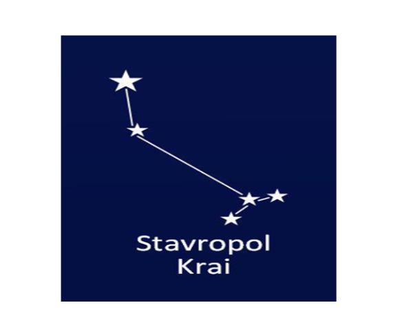 Созвездие Ставропольского края «зажглось» на небе