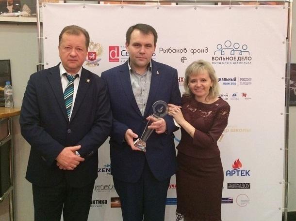 Управляющий ставропольской школы стала победителем Всероссийского конкурса «Директор школы— 2017»