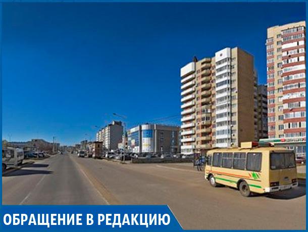 «Мы просим продлить 33 маршрут до улицы Чехова!» - жители 204 квартала Ставрополя