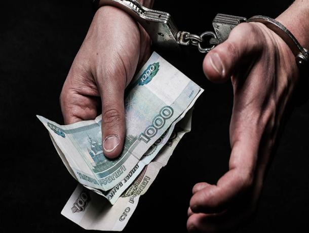 В Минводах на 12 лет могут осудить начальника одного из отделов «РЖД» за получение взяток