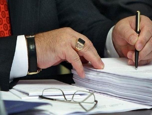 Районные чиновники на Ставрополье «забыли» задекларировать земельные участки