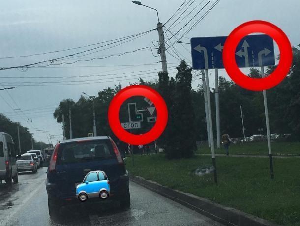 В Ставрополе изменили правила проезда на перекрестке двух улиц