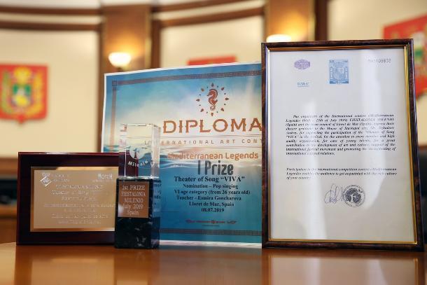 Ставропольский коллектив победил в самом престижном европейском конкурсе