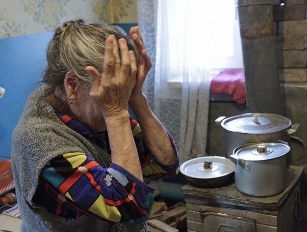 «Программа по замене старых окон для пенсионеров»: о новом виде жульничества рассказала ставропольский эксперт