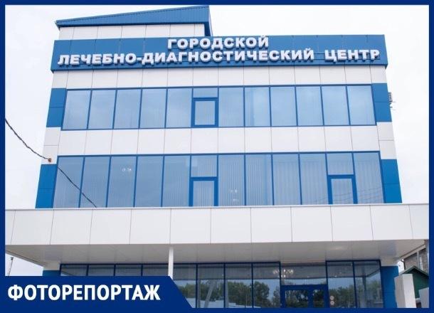 В Михайловске открылся городской лечебно-диагностический центр