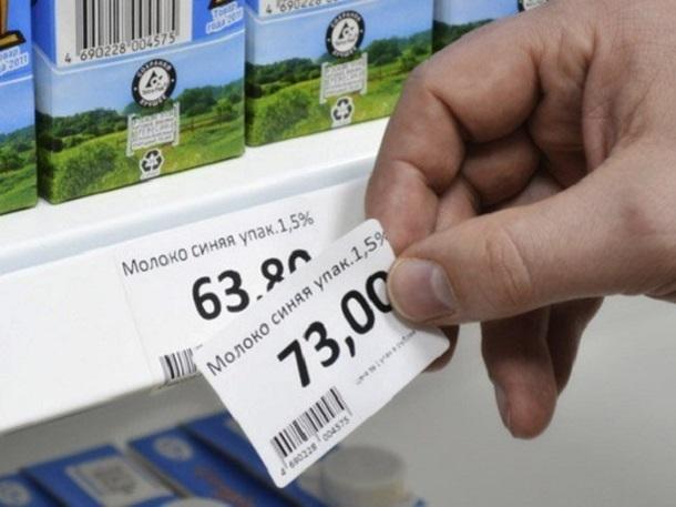 Как не стать жертвой обмана в ставропольских супермаркетах: советы бывшего товароведа