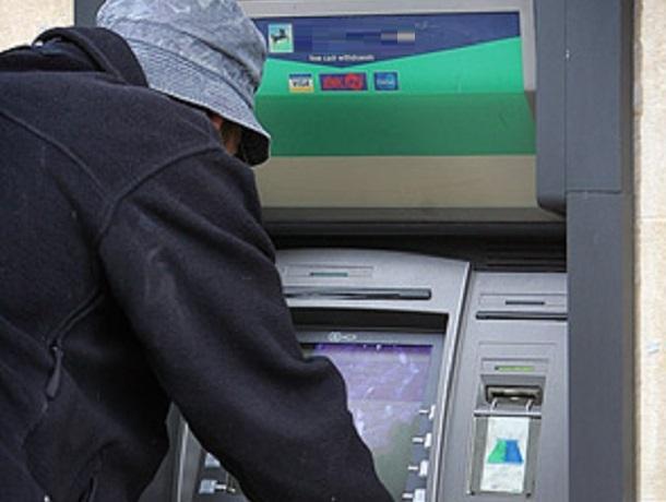 «Попытка - не пытка»: хитрый мужчина пытался пополнить счет купюрами из «банка приколов» на Ставрополье