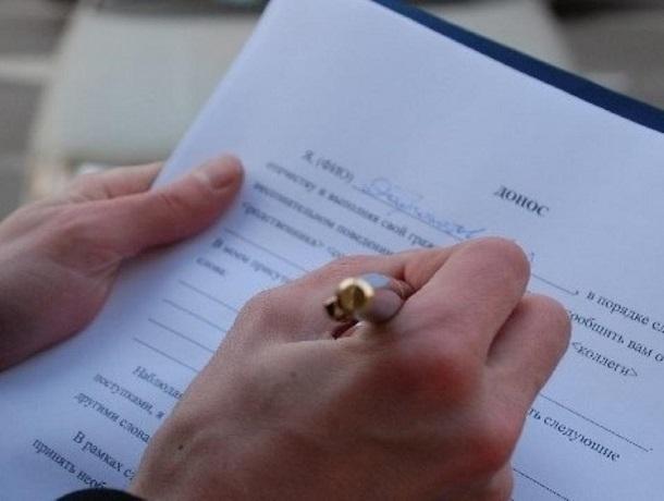 Бывший преступник оклеветал друзей-уголовников на Ставрополье