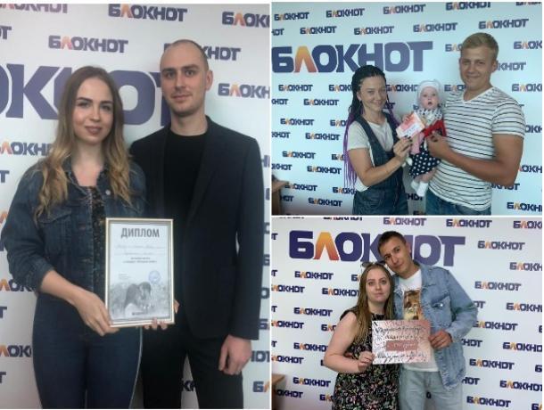 «Блокнот Ставрополь» наградил победителей конкурса «История любви»