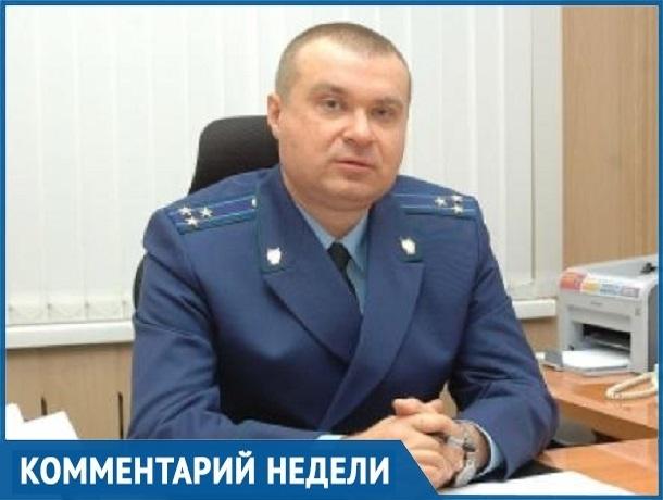 «Незнание законов может сломать человеку жизнь»: о ситуации с наркотической преступностью и коррупцией в Ставрополе рассказал прокурор Промышленного района