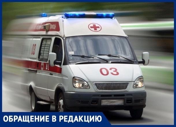 Жительница Ставрополя рассказала, что «скорая» ехала по ее вызову 2,5 часа