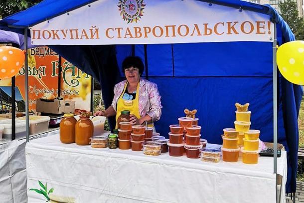 В Ставрополе 14 сентября пройдет праздничная ярмарка