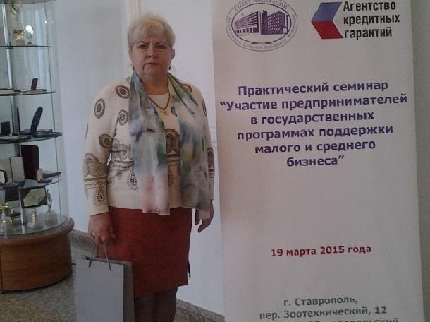НаСтаврополье убита кандидат в народные избранники сельсовета от«Единой России»