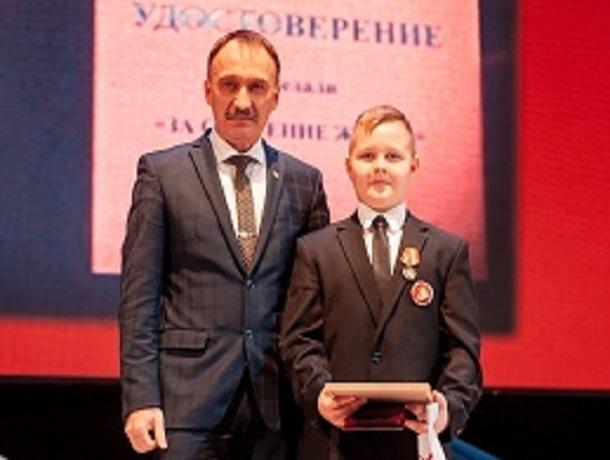 Медаль «За спасение жизни» получил 11-летний ставропольский школьник