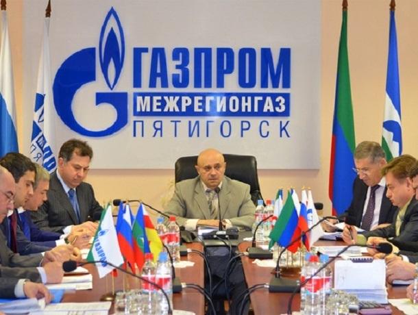 «Газпром» опроверг слухи о миллиардных кражах бывших руководителей «Газпром межрегионгаз Пятигорск»
