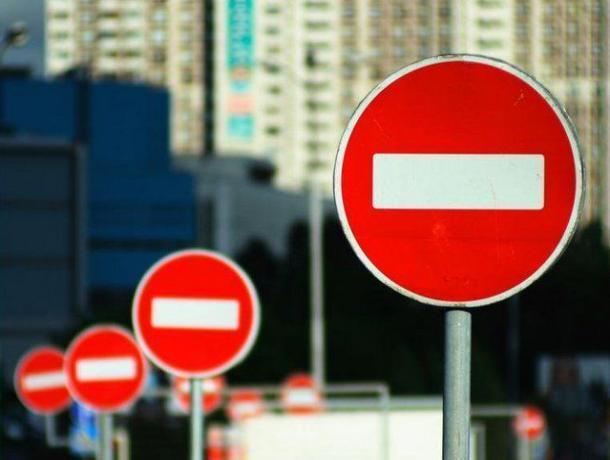 В Ставрополе в День России ограничат движение транспорта
