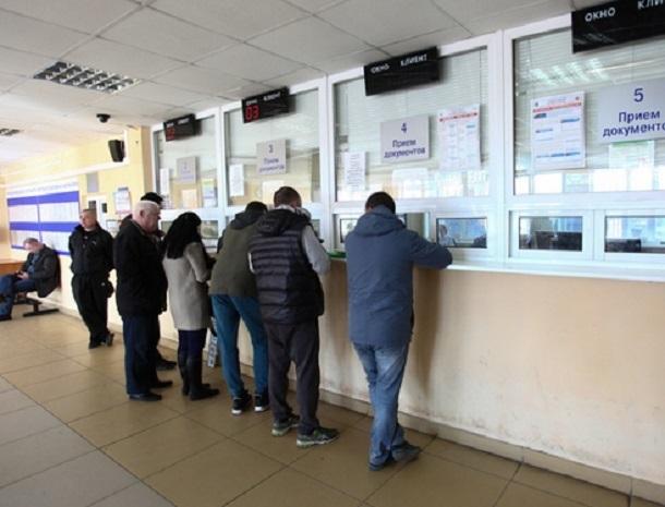 Как будут работать отделы РЭО ГИБДД на Ставрополье в новогодние праздники
